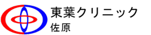 sawalogo1-1
